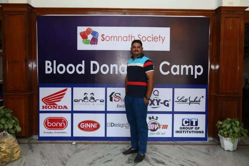 blood donation camp 2016