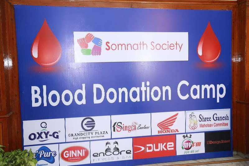 blood donation camp 2015